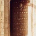 timbuktu-door